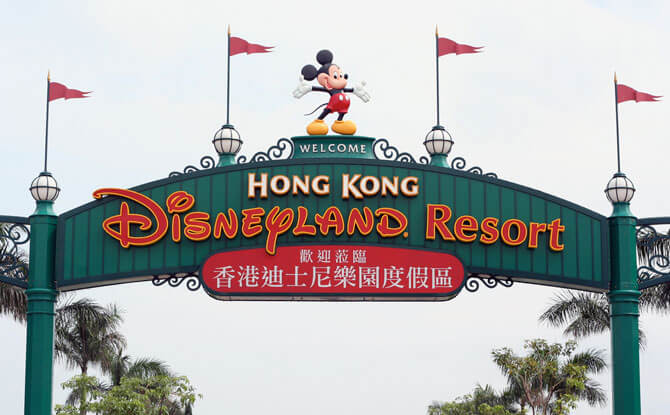 Hong Kong Disneyland, China