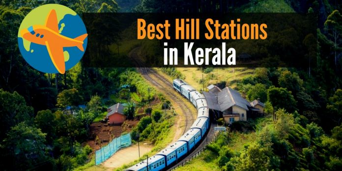 Best Hill Station in Kerala